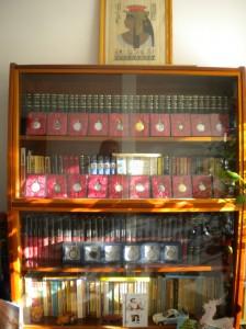 Biblioteca cu ...